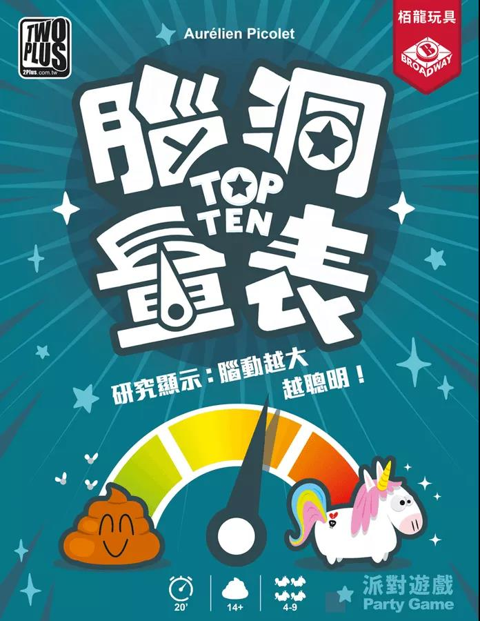 http://broadwaygames.com.hk/wp-content/uploads/2021/09/WeChat-圖片_20210916102622.jpg